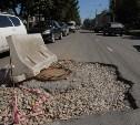 Объявлен тендер на ремонт дорог общего пользования в Тульской области.