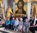 Открыт новый учебный год в воскресной школе при Свято-Казанском храме города Тулы