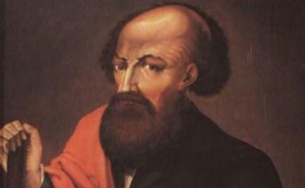Никита Демидов - основатель династии тульских оружейников