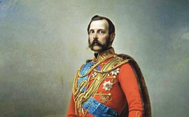 12 сентября: Тулу посетил император Александр II