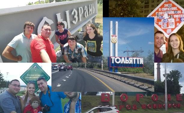 Пробег: Тула-Тольятти-Самара-Саратов-Воронеж-Тула