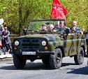 Парад Победы в Алексине