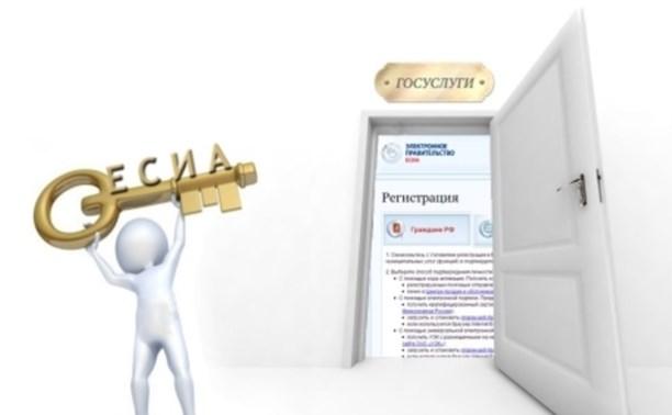 ЕСИА 2- пароль к государственным тайнам или как получить его в МФЦ  за 5 минут