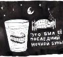 """25 июня-1 июля: Нас прославила рыбка с """"человеческими"""" зубами"""