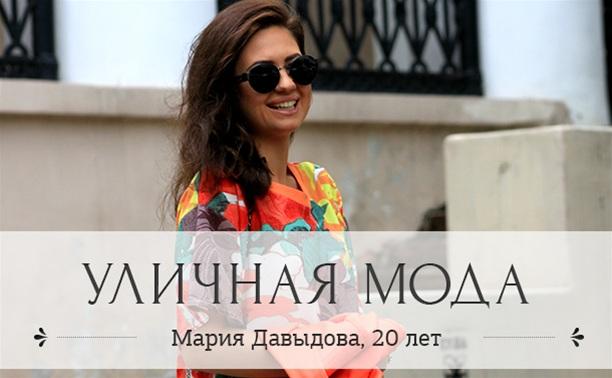 Мария Давыдова, 20 лет