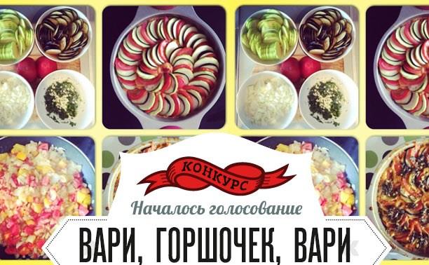 Выбираем кулинара!