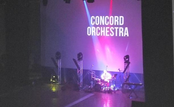 Concord Оrchestra в Туле не первый раз... «Восстание машин»