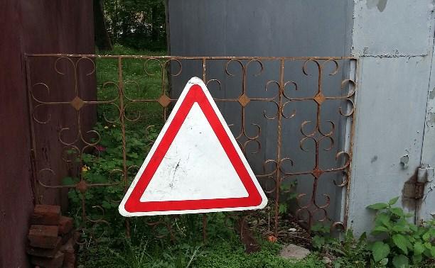 Висит на заборе, колышется ветром…