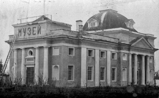 14 июля: в Тульской области открылся второй в СССР планетарий