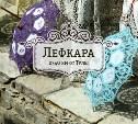 Лефкара. Кружевная деревня или сувенир для Леонардо да Винчи