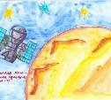 Голосуем за детское космическое творчество