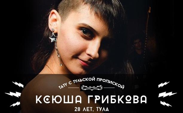 Ксюша, 28 лет