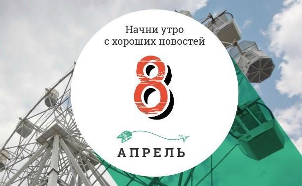 8 апреля: Химки на пару часов стали столицей рейва и Годзилла разоряет супермаркет