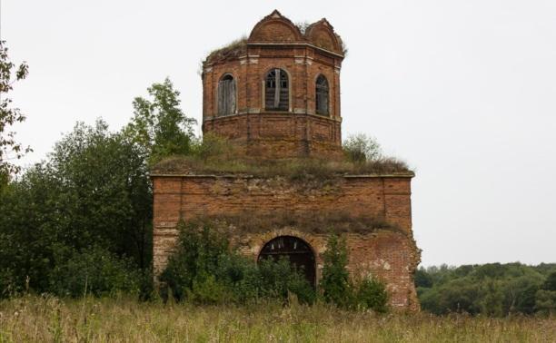 Ивровка, Киреевский район