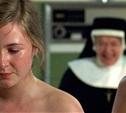 Сестры Магдалины (Ирландия, Великобритания, 2002 г.)