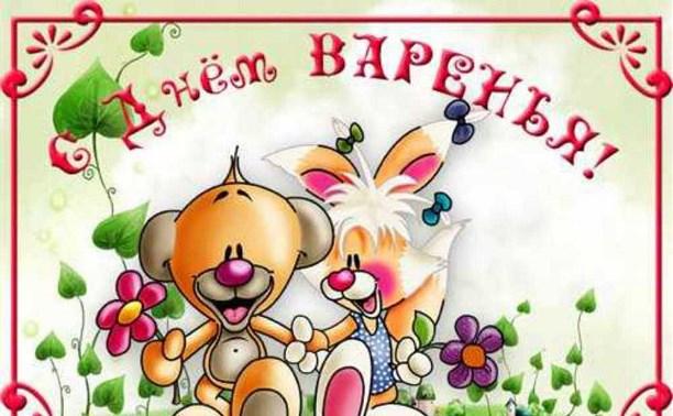 С Днём Рождения, Afina, proROK!