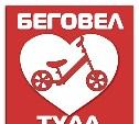 17 октября в Туле пройдут соревнования на беговелах