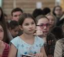 Литературные выходные в «Детской республике Поленово»