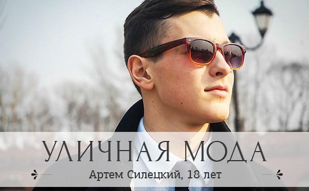 Артём Силецкий, 18 лет