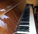 Отдам пианино в хорошие руки