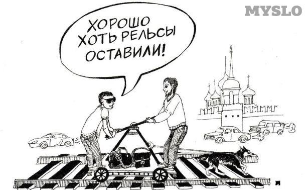 11-17 апреля: «Отмена» трамваев, проект «70-летие Победы» и «Катюша»