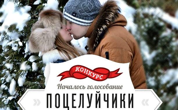Кто станет мастером поцелуев?