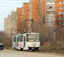 Про отмену 3 трамвая