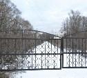 Жители Фомищево против настоятельницы Монастыря Колюпаново