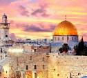 Предоставляем Вашему вниманию экскурсионные туры в Израиль!