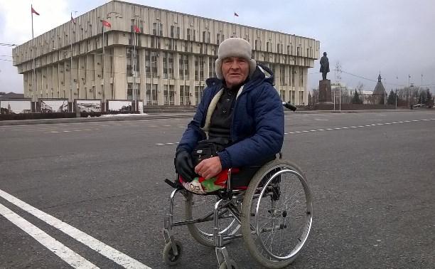 "Александр: ""Спасибо государству за то, что не бросило инвалида в беде!"""