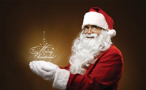 Welcome, Santa!
