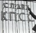 19 февраля: туляки сдают деньги на памятник Ленину