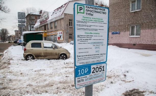 """Чиновники и деньги. Как """"оптимизируют"""" убыточные платные парковки?"""