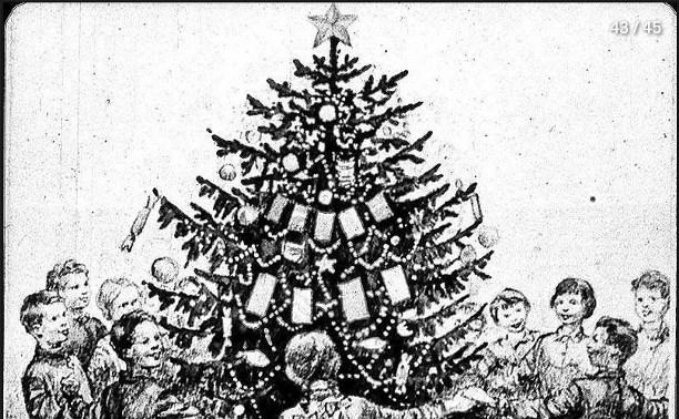 История Новогодней ёлки.