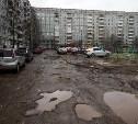 Откуда в наших городах берётся грязь? (блог Варламова)