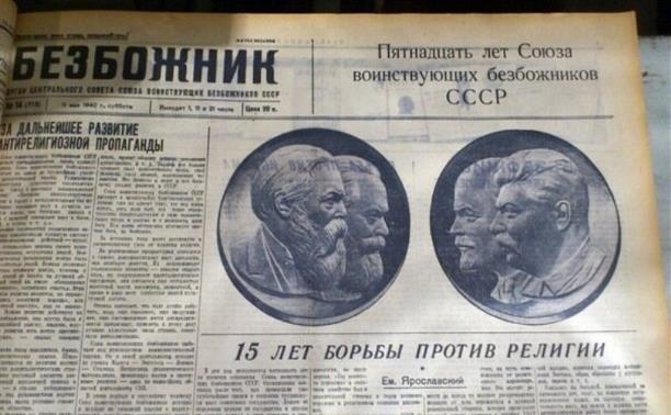 10 июля: туляки не хотят читать безбожную прессу