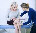 Как распознать остеоартроз