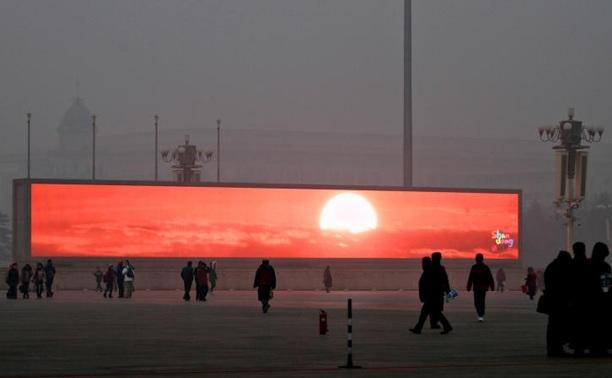 Восход в Пекине