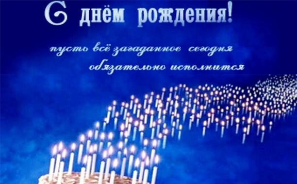 С днём рождения, Lisangr!