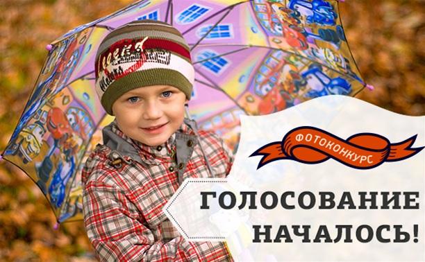 """Под зонтом"": голосуем!"