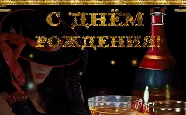 С Днём Рождения, Юрий Кан!