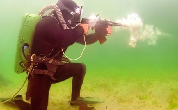 Подводное оружие спецназа