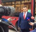 "Предложение к ""Слободе"" по Тулгорэлектротрансу..."