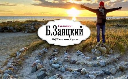 Очарование «Русского Севера». Часть 4