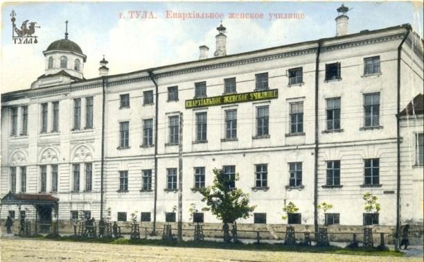 «Искра» из прошлого. Епархиальное женское училище в г. Тула