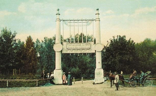 10 августа: как в Белоусовском парке запретили фильм о вреде пьянства