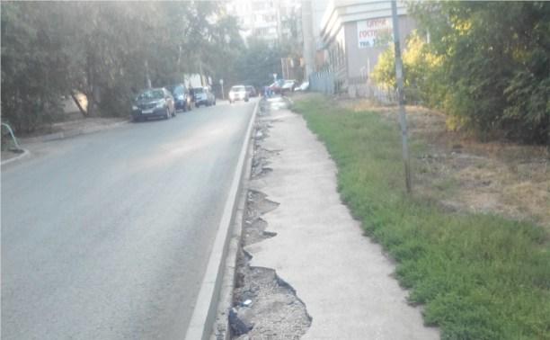 Последствия ремонта дорог