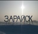 Зарайск. Московская область. Беглый осмотр.