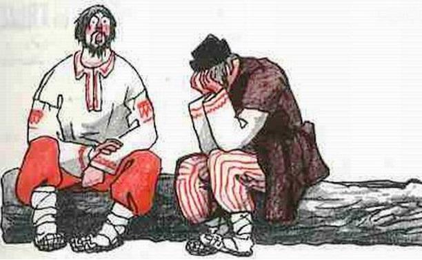 Куды бечь бедному мужику?