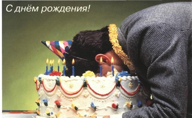 С Днём Рождения, Sergey_q!